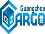 Фотография объявления Доставка грузов из Китая, Guangzhou Cargo