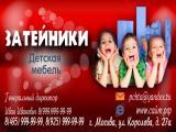 Фотография объявления Заказать визитки дешево