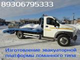 Фотография объявления Особенности приобретения эвакуаторов ГАЗель, ГАЗел