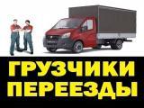 Фотография объявления Грузоперевозки Грузчики