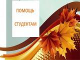 Фотография объявления Помощь в написании контрольной работы в Иваново