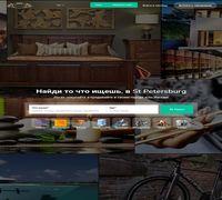 «Станкомплект» – доска объявлений. Легко покупайте и продавайте в своем городе и по России