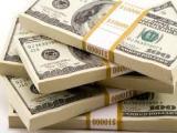 Вам нужна финансовая поддержка любого вида? Личные займы? Бизнес-кредиты? Ипотечный заем? Финансиров...