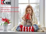 Весенние скидки!  Гарантированная скидка 15% + подарок на выбор -москитная сетка или энергосберегающ...