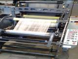 Protоtype-1000 Данный перемотчик предназначен для перемотки стретч пленки с регулируемым предрастяже...
