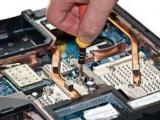 Мы производим следующийтип ремонта ноутбуков:  Системнаяплата: -замена элементов системной платы;