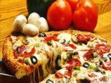 +7(920)55-999-95 Доставка Пиццы БЕСПЛАТНАЯ !!!ДОСТАВКА ГОРЯЧЕЙ БОЛЬШОЙ ПИЦЦЫ +7(920)55-999-95 с 11:0...