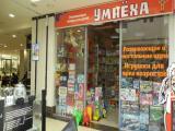 Продавец консультант в отдел детских игрушек, 2/2 с 10.00 до 22.00,  требования: коммуникабельность
