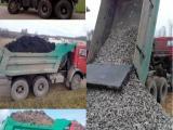 Песок-карьерный и речной щебень-фракция любая керамзит-фракция любая чернозем-чистый плодородный для...