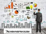 Анализ финансово-экономической деятельности (афхд) – решение задач, контрольных, написание курсовых