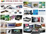 Рекламная продукция  Рекламная продукция, визитки, баннеры, наклейки, вывески_  Визитки, рекламная п...