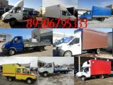 Компания АВТОТЕХ предоставляет различные услуги по переоборудованию грузовых автомобилей российского...