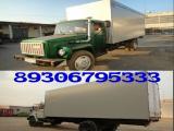 Газон 3307, 3309 и газон Некст относится к автомобилям среднего тоннажа, который предназначен для то...