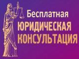 Юридические услуги по гражданскому праву •признание права на наследство (устранение от наследства)