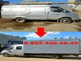 Зачастую Ц/М газель простаивает и не приносит доход. Мы подарим вторую жизнь вашему автомобилю и пер...