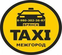 Компания ( такси ) МЕЖГОРОД предоставляет услуги по междугородним пассажирским перевозкам. Легковые