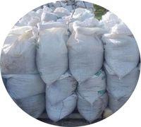 Песок реной(сеяный) в мешке 40кг-30руб щебень фракция 5-20 в мешке 40кг-50руб керамзит фракция 5-10
