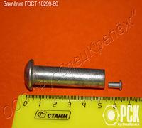 Заклепки ГОСТ 10299-80 используются для прочного соединения различных листовых материалов, либо двух...