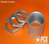 Фитинги представляют собой фасонные соединительные конструкции, используемые при монтаже разных ти