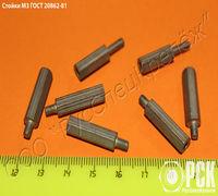 Изготовим стойки установочные крепежные круглые со шлицем и резьбовыми отверстиями по ГОСТ 20867-81