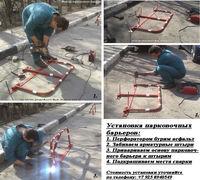 Установка парковочных барьеров в Москве. Изготовление и установка парковочных барьеров, складных сто...