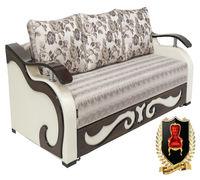Уважаемые покупатели, крупнейшая в Крыму оптовая мебельная база предлагает вашему вниманию широкий в...