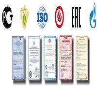 Компания «Центротест-Юг» предлагает Вам полный комплекс услуг в сфере сертификации, оформлению разре...