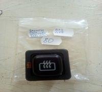 Новая кнопка обогрева стекла ВАЗ 2115