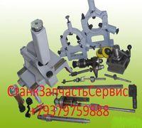Плита магнитная 7208-0019 (320х1000) Плита магнитная 7208-0001 (100х250) Плита магнитная 7208-0103 (...