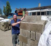 Арболит превосходит все используемые в строительстве материалы, обладая следующими качествами: Тепло...
