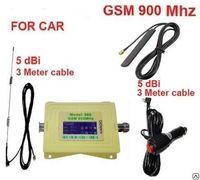 Самый компактный и доступный усилитель сотовой связи для Автомобиля  Комплект оптимален для применен...