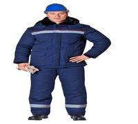 Спец одежда Костюм мужской «Алтай» утепленный (новый, цвет темно синий) для защиты от пониженных тем...