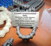 Российский производитель шарнирных пластиковых трубок для подачи сож. Всегда в наличии трубки подачи...