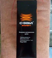 Фирма СЭВИ эксперт Применяемость ВАЗ-2103-2107 Комплектность 1 шт Код 5301