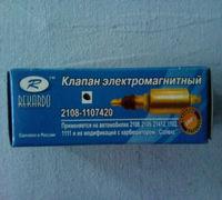 Фирма Рекардо 2103-1107420, применяется в 2103-2107, 2121 и их модификаций с карбюратором Озон 2108