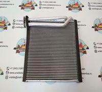 Продаем Радиатор отопителя 245-7836 Caterpillar (CAT)  Каталожные номера: 245-7836 105-9507 353-2151...