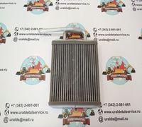 Продаем Радиатор отопителя 2920-6112 Doosan  Применяемость: Doosan 175LC-V, 140LC-V, 290-LC-V, 220LC...