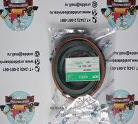 Продаем Ремкомплект гидроцилиндра Volvo 14589138
