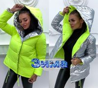 Онлайн магазин FOR LADY представляет самую модную в этом сезоне зимнюю куртку двусторонняя Зефирка