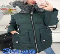 Наш онлайн магазин FOR LADY предлагает вам приобрести женские зимние куртки большого размера с беспл...