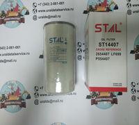 Фильтр масляный ST14407 (P554407, LF699)  Donaldson