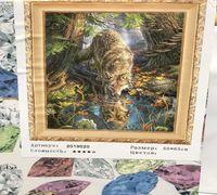 Алмазная мозаика 50*65см на подрамнике круглые стразы и матовый Цена 1050 рублей