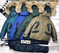 Продам костюм зимний, новый. размер : 116-122-128-134-140 рост костюм зима температура до -30 -35 гр...