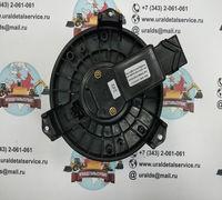 Продаем Мотор отопителя XB00001057 Hitachi