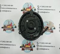 Продаем Мотор отопителя 11N6-90700 Hyundai
