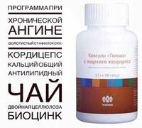 Хитозан - мощный природный сорбент, очищает организм от вредных и токсических веществ, тяжелых метал...