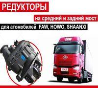 Компания «ШАФТ» динамично развивается на российском рынке и открывает новые направления, а именно: п...