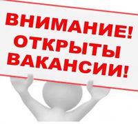 Обязанности: приемка и распределение входящей корреспонденции,ведение журнала отчётности; частичный