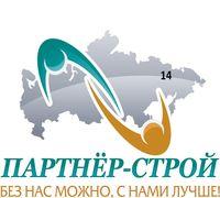 На завод автомобильной автоматики в г. Заволжье (Нижегородская область) требуются операторы-сборщики...