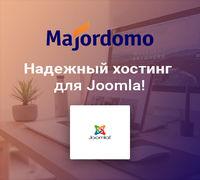 С нашей помощью вы можете зарегистрировать домены в наиболее популярных зонах: .ru, .рф, .su, .com